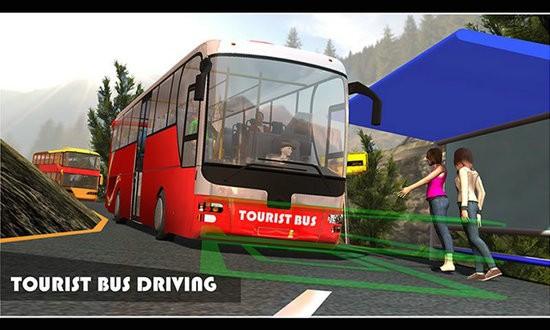 旅游巴士司机3d无限金币破解版