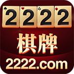 15e2222棋牌官方版
