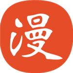 免漫APP官网最新版