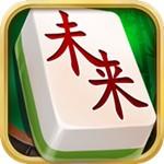 云南未来棋牌2021最新版