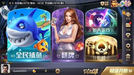 805游戏官网手机版