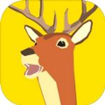 疯狂的鹿模拟器新版