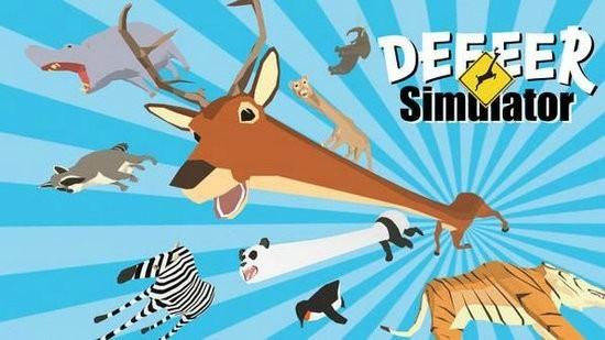 疯狂的鹿模拟器下载
