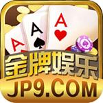 金牌棋牌娱乐财神手机版