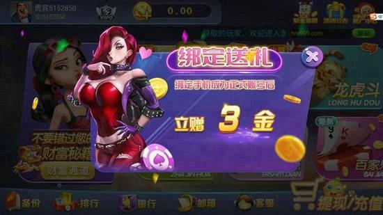 金牌棋牌游戏大厅下载官网版