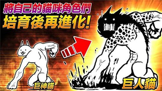 猫咪大作战无限钻石版下载