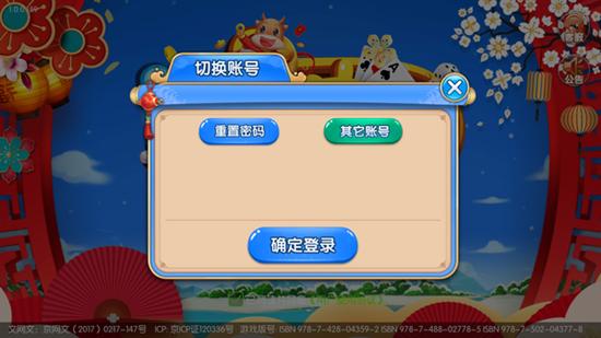 H9电玩官网最新版
