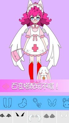 托卡世界少女屋游戏汉化版