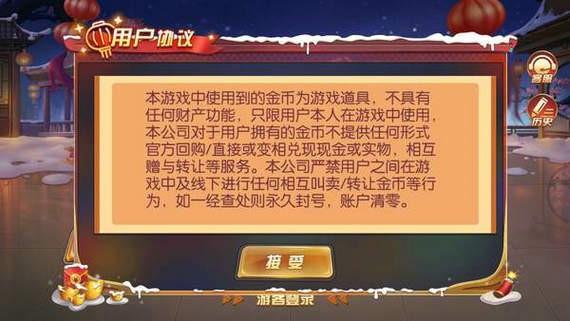 牌缘南通长牌安卓官网版