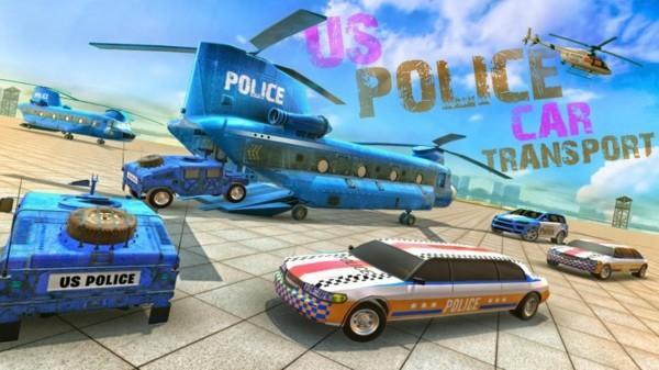 专业警车运输