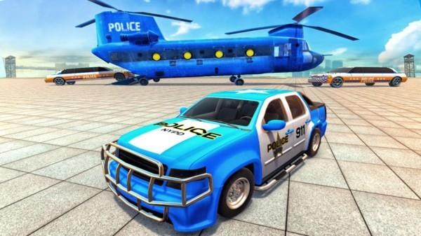 专业警车运输安卓版