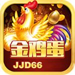 金鸡蛋jjd66最新版