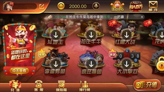 大资本国际娱乐7207官网版