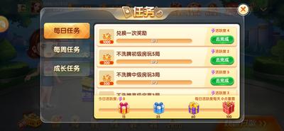 586棋牌官网苹果版