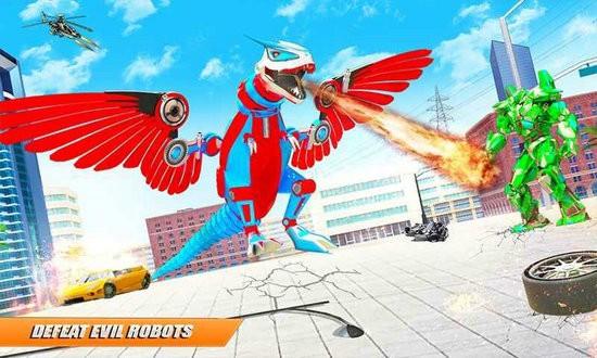 飞行恐龙机器人人物解锁版