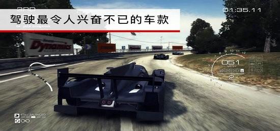 超级房车赛汽车运动手游下载