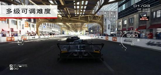 超级房车赛汽车运动