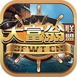 dfwt棋牌官网最新版