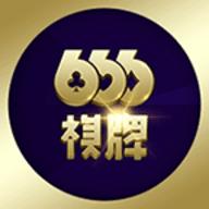 666棋牌大厅安卓版