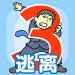 逃离公司3游戏汉化版