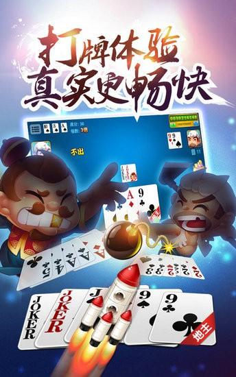 北斗星棋牌bdyl官网正式版