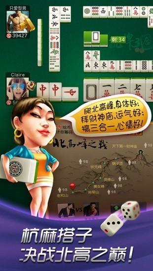 哈狗游戏下载安卓官网版