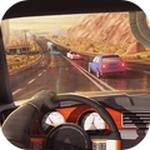极限交通3D最新版