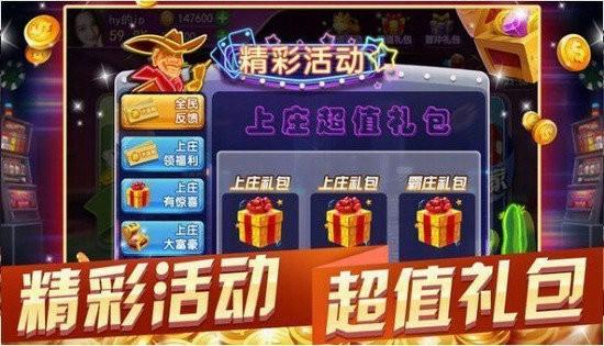 377棋牌安卓最新版