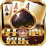 开心娱乐kxqp平台app官方版