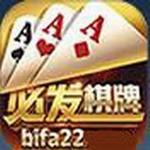 必发棋牌bifa22官网最新版