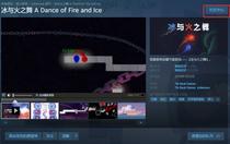 冰与火之舞怎么导入歌曲 冰与火之舞歌曲导入方式