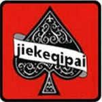 杰克棋牌唯一官方网站