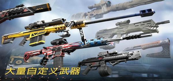 战场前线游戏下载