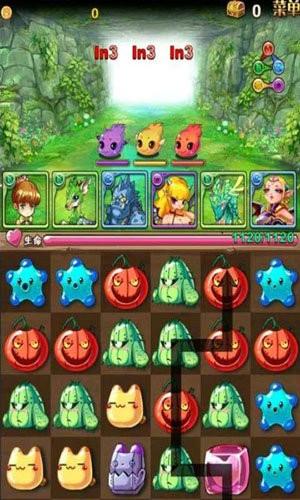 魔王日记游戏手机版