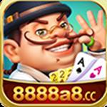 888a8cc棋牌游戏官网版