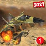 战斗机空袭炮舰之战安卓版