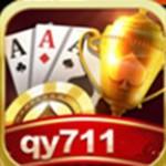 千亿棋牌qy711官网最新版