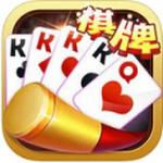 哈皮棋牌app