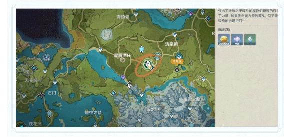 原神碎果残块在哪里?碎果残块收集位置一览图片2