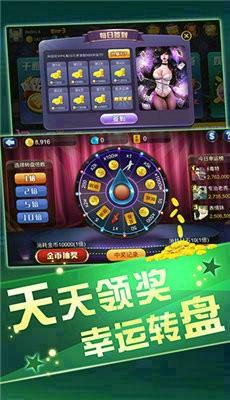 亚洲棋牌6877官网版
