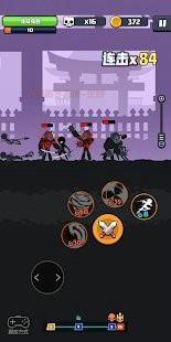 火柴人的反击游戏下载