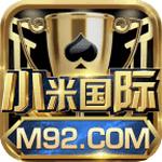 小米国际棋牌官网版