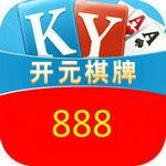 kyqp888cc棋牌最新官网版