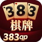 qp383财神棋牌官方版