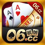 06cc棋牌游戏手机版