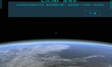 太空舱模拟破解版