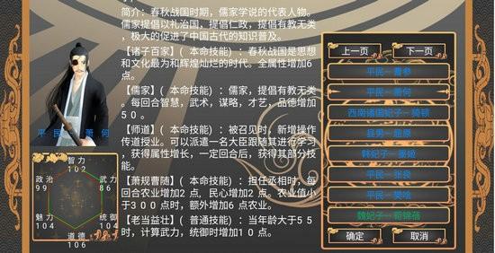 幻想之登极为皇游戏安卓版