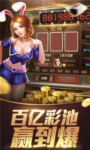 宝藏棋牌苹果官网版