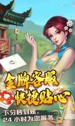 衢州都莱棋牌苹果版