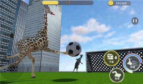 搞笑鹿模拟器游戏手机版
